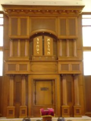 Arks, Bimah & Mechitzahs