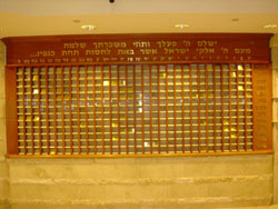 Donor & Memorial Walls
