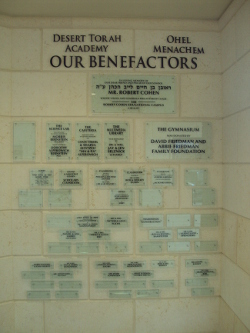Donor & Memorial Walls - dw595