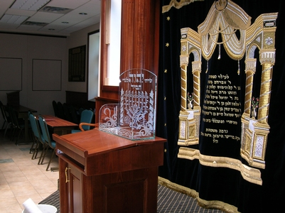 Synagogue Dedications - dd032