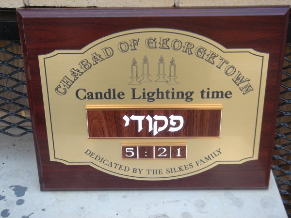 Synagogue Dedications - dd217