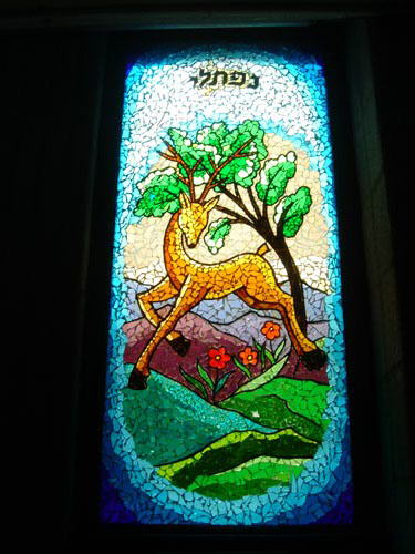 Stained Glass - sg008